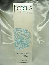 Kanebo freeplus Mild Soap a Facial Cleansing 100g Japan Cosmetics Free shipping