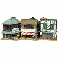 Tomytec (Building 130) Fish Store / Grocery Store / Cofee Shop 1/15 N scale