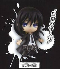 K Project Yatogami Kurou Mascot Key Chain Anime Mange NEW
