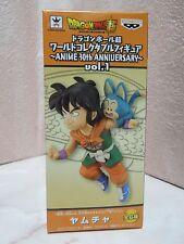 Dragon Ball Super DWC Vol.1 ANIME 30th ANNIVERSARY Yamcha & Puar Figure
