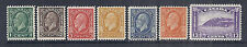 1932 Canada - 195-201, Complete Set of 7, KGV King George 5 Medallion - MH F/VF*
