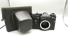 1992 Soviet USSR ERA ZENIT-ET SLR Camera M42 Srew Body with Leather Case!Kamera.