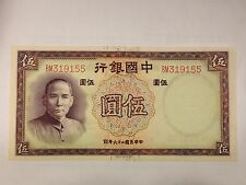 1937,Bank Of China,Republic, 5 Yuan Banknote/Currency, Pick#80, AU~UNC, Bill