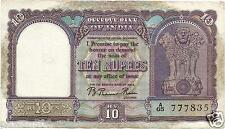 "INDIA 10 B RAMA RAU NOTE D-2 ALL ENGLISH VALUE ON FRONT XF PREFIX ""A""  VERY RARE"