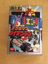 Daidenjin DX GB-14 Eidai Popy Bullmark Chogokin Godaikin Denziman Power Rangers