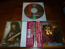 David Chastain / Elegant Seduction JAPAN APCY-8051 1ST PRESS!!!!!! C4