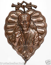 "20"" SHIRDI SAI BABA FACE STATUE HANDMADE METAL COPPER PLATED HOME WALL DECOR ART"