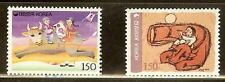 Mint Korea 1997 Year of the Ox stamps Set (MNH)
