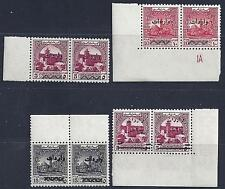 JORDAN PALESTINE 1953 AID STAMPS OVPT WARIDAT FOR REVENUES ON DOME OF THE ROCK &