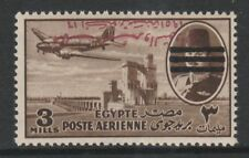 Egypt 3210- 1952 Air 3m INVERTED OVERPRINT  (forgery) unmounted mint