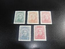 CHINA 1944 Sc#578-82 KUOMINTANG Set MNH-XF