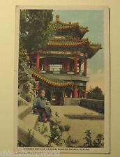 old China postcard,chinese boy and pagoda,summer palace,Peking, unused
