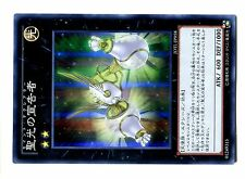 YUGIOH SUPER RARE N° JOTL-JP048 Herald of Pure Light