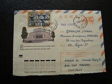 RUSSIE - enveloppe entier 1972 (cy25) russian