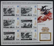 Kirgisien Kyrgyzstan 2015 Epos Manas Reiter Kulturerbe National Heritage MNH