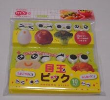 Torune Lunch Decoration Bento Accessory 3D Food Pick Eye Design 10pcs