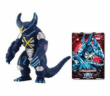 "New Bandai Ultraman Ultra Monster X 06 Cyber Gomora 5"" Figure Japan"