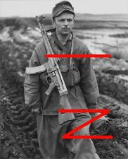 German solider with Sturmgewehr 44 (StG-44), Russia, 1944