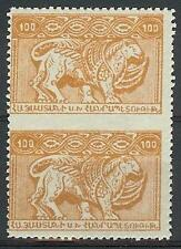 Russia Armenia 1921 Sc# 284 imperf between pair MNH maybe forgery