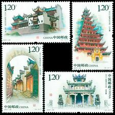 China Stamp 2007-28 The Historic Sites of The Three Gorges Reservoir Area MNH