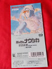 "Nausicaa Valley of the Wind NARUMI YASUDA Ghibli Japanese 3"" CD single JAPAN"