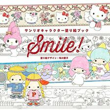 Sanrio Character Coloring Book Japanese book Coloriage Nurie kawaii Hello Kitty