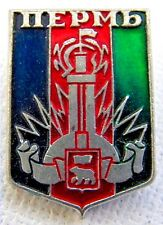 Perm, Town's Soviet 1968 Coat of Arms, Vintage USSR Pin Badge