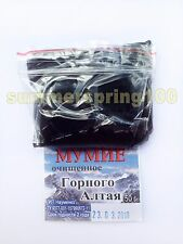 Mineral Pitch Shilajit Altai Purified Natural Pure Quality 100% Asphaltum  50 gr