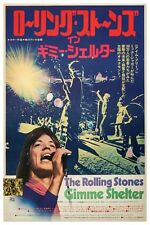 "THE ROLLING STONES VERSION CONCERT POSTER 12"" x 18"""