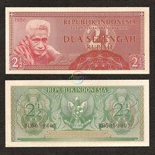 INDONESIA 2 1/2 Rupiah, 1956, P-75, AUNC