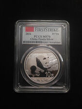 Westminister Mint - China 2016 Panda-First Strike Silver PCGS MS70 Packaging