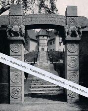 Berlin Frohnau : Buddhistisches Haus - Eingangsportal - um 1925       I 9-24