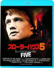 Slaughter House 5 [Blu-ray]