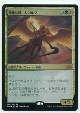 MTG Japanese Foil Sigarda, Heron's Grace Shadows Over Innistrad NM-