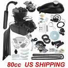 A NEW 2016 MOTOR MOTORIZED BIKE BICYCLE GAS ENGINE 66CC 80CC SCOOTER MOPED KIT