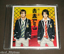 JAPAN:Shuuji to Akira - Seishun Amigo Reg.Ed CD Single,J.E.JPOP,Boy Band,Kat-tun