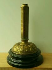 Antique Victorian 11 inch Oil Lamp Base reeded column Brass 22mm undermount