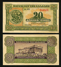 GREECE 20 DRACHMAI 1940 UNC P 315 POSEIDON