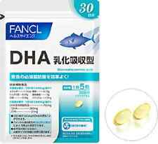 FANCL DHA emulsion absorption type About 30 days 150 tablets Free Shipping!!