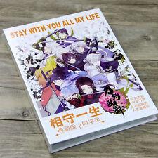 Touken Ranbu Online Mikazuki Munechika Ima No Tsurugi Year Book Cosplay