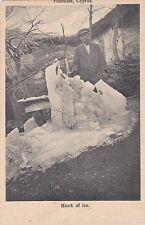CYPRUS POSTCARD MARANGOS VILLAGER WITH BLOCK OF ICE VERY RARE SOCIAL CARD 1920s