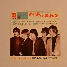 "ROLLING STONES - Heart of stone - 1965 7"" EP SEVENTEEN SERIES JAPAN"