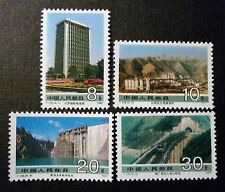 PRC China 1989 / T139 / Mi.#2244-47 / Complete Set / MNH / (**)