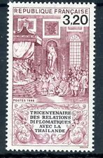 TIMBRE FRANCE NEUF ** N° 2393 FRANCE THAILANDE