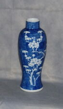 "Antique Chinese Porcelain  Blue White Prunus Blossom Baluster Vase 19th C 9"""