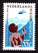Dutch New Guinea - 1959 Mountain exhibition - Mi. 53 MH