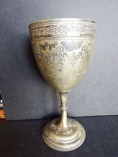 Rare Antique 1880 Swimming Cup Trophy First Prize Frank Davey 200 yards 8 In