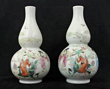 Paire de chinois république vase en porcelaine peinte de figures, calligraphie