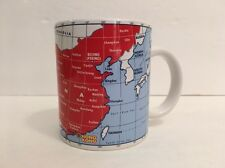 Mug Cup Hong Kong One Country Two Systems Emerson Electric Asia Pacific 1997