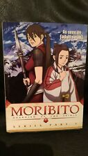 Moribito - Guardian Of The Spirit - Series Part 1 Anime Dvd